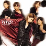 ViViD - Message [w/ DVD, Limited Edition / Type B] (Japan Import)