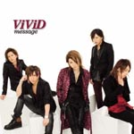 ViViD - Message Special Bonus Track Version [Regular Edition] (Japan Import)