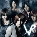 ViViD - Real [w/ DVD, Limited Edition / Type B] (Japan Import)