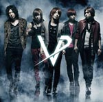 ViViD - Real [Regular Edition] (Japan Import)