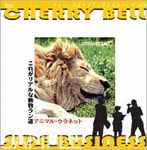 Radio CD - Cherry Bell Side Business Series Vol.4 (Japan Import)