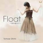 Tomoe Oumi - Float - Sora no Kanata e (Japan Import)
