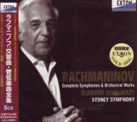 Vladimir Ashkenazy (conductor), Sydney Symphony - Rachmaninov: Complete Symphonies & Orchestral Works (Japan Import)