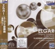 Vladimir Ashkenazy (conductor), Sydney Symphony Orchestra - Elgar: Enigma Variations, In the South [SACD Hybrid] (Japan Import)
