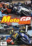 Motor Sports - MotoGP 2005 Digest 1 Spain GP - France GP DVD (Japan Import)