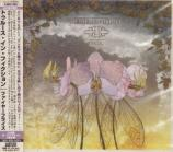 TRUTH IN FICTION - Fireflies (Japan Import)