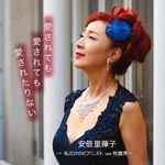 Ritsuko Abe - New Single: Title is to be announced (Japan Import)