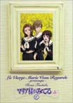 Animation - TV Animation Maria-sama ga miteru (Lady Mary is watching over us) Haru - Fan Disc Vol.2 (Japan Import)
