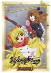 Animation - Umineko no Naku Koro ni Collector's Edition Note.12 [Limited Edition] DVD (Japan Import)