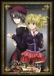 Animation - Umineko no Naku Koro ni Note.03 [Regular Edition] DVD (Japan Import)