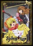 Animation - Umineko no Naku Koro ni Note.12 [Regular Edition] DVD (Japan Import)