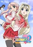 Animation - OVA ToHeart2 Vol.3 [Limited Edition] DVD (Japan Import)
