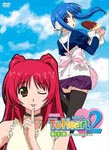Animation - OVA ToHeart2 Vol.1 [Regular Edition] DVD (Japan Import)