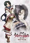 Animation - OVA Utawarerumono Vol.2 [Regular Edition] DVD (Japan Import)