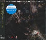 Animation Soundtrack - TV Animation Higurashi no Naku Koro Ni Kai Soundtrack Vol.2 (Japan Import)