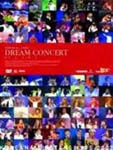 V.A. - DREAM CONCERT DVD (Japan Import)