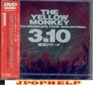 Yellow Monkey - 3.10 Yokohama Arena DVD (Japan Import)