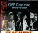 Off Course - Greatest Hits 1970-1988 (Japan Import)