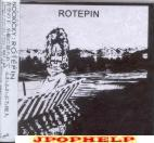 NOOKICKY - ROTEPIN (Japan Import)