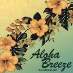 V.A. - ALOHA BREEZE (Japan Import)