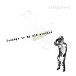 Chemical Pictures - Goodbye to My old avarice [w/ DVD, Limited Edition / Type A] (Japan Import)