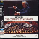 Tadaaki Otaka (conductor), Sapporo Symphony Orchestra - Beethoven: Complete Symphonies [SACD Hybrid] (Japan Import)
