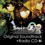 "Radio CD (Asami Imai, Kana Hanazawa) - Xbox 360 Soft ""STEINS;GATE"" Original Soundtrack + Radio CD [2 CD+CD-ROM] (Japan Import)"