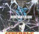 RENTRER EN SOI - RENTRER EN SOI [Regular Edition] (Japan Import)