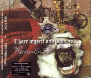 RENTRER EN SOI - I hate my self and want to... [CD+DVD] (Japan Import)