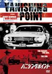 Movie - Vanishing Point [Priced-down Reissue] DVD (Japan Import)
