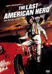 Movie - The Last American Hero [Priced-down Reissue] DVD (Japan Import)