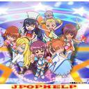Animation - Kaleido Star Good Da yo! Good!  (Japan Import)