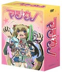 Animation - Magikano DVD Box [Limited Release] DVD (Japan Import)