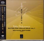 Wolfgang Boettcher (cello) - Nakamura: Suites for Cello Solo Vol. 1 [SACD Hybrid] (Japan Import)