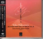 Wolfgang Boettcher (cello) - Nakamura: Suites for Cello Solo Vol. 2 [SACD Hybrid] (Japan Import)