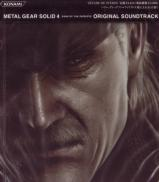 Game Music - Metal Gear Solid 4 Guns Of The Patriots Original Soundtracks (Japan Import)