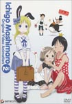Animation - Ichigo Mashimaro Original Video Animation 2 [Limited Edition] DVD (Japan Import)