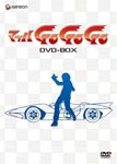 Animation - Mach Gogogo DVD Box DVD (Japan Import)