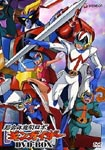 Animation - Tyou Gatai Majyutsu Robo Gingaizar DVD Box [Limited Release] DVD (Japan Import)