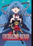 Animation - Elemental Gelade TV Box 2 DVD (Japan Import)