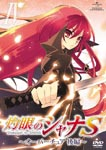 "Animation - OVA ""Shakugan no Shana S"" 4 DVD (Japan Import)"