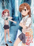 Animation - To Aru Kagaku no Railgun Vol.1 [Limited Edition] DVD (Japan Import)