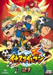 Animation - Inazuma Eleven 21 DVD (Japan Import)
