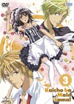 Animation - Maid Sama! 3 DVD (Japan Import)