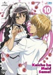 Animation - Maid Sama! 10 DVD (Japan Import)