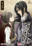 Animation - Hakuoki Hekketsuroku Vol.5 [Limited Edition] DVD (Japan Import)
