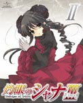 Animation - Shakugan no Shana III - Final - Vol.2 [Limited Edition] DVD (Japan Import)