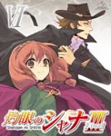 Animation - Shakugan no Shana III - Final - Vol.6 [Limited Edition] DVD (Japan Import)