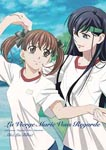 Animation - Maria-sama ga miteru OVA 4 Ready Go! DVD (Japan Import)