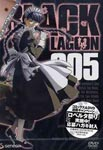 Animation - Black Lagoon 005 DVD (Japan Import)